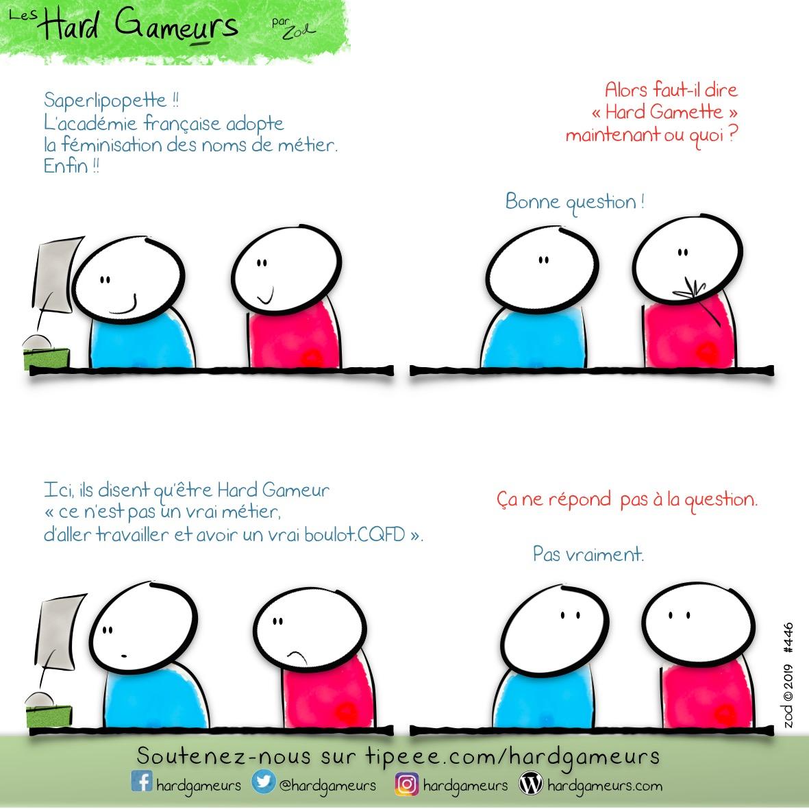 Les HardGameurs jouent avec la langue française
